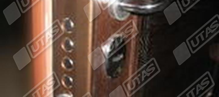 Дверь металлическая 0003